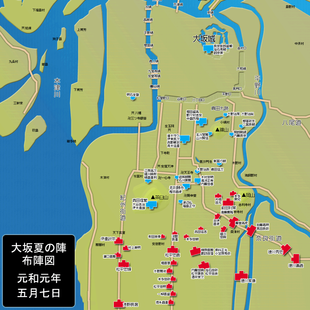 Summer Campaign of the Siege of Osaka