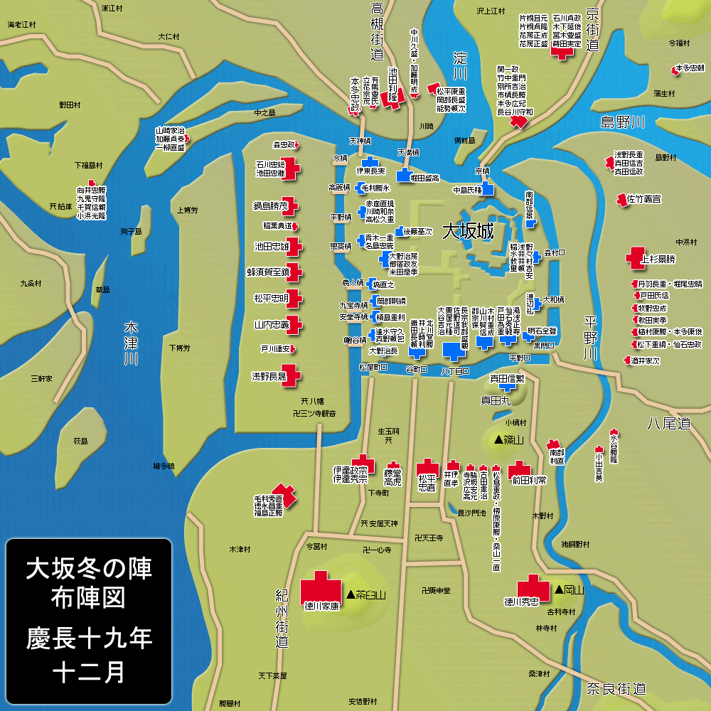 Winter Campaign of the Siege of Osaka