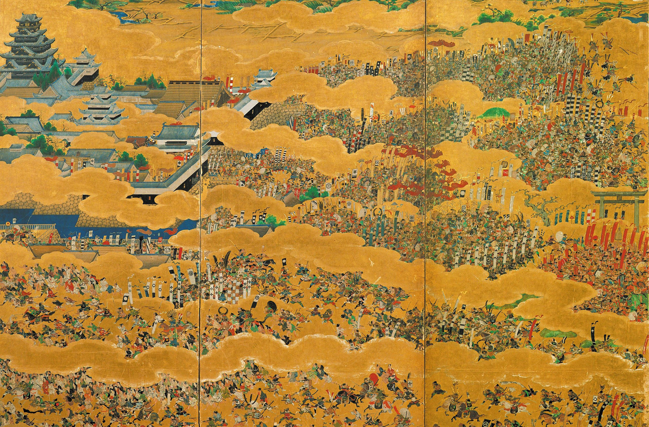 The Siege of Osaka